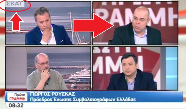 Γιώργος Ρούσκας Πρόεδρος Ένωσης Συμβολαιογράφων Ελλάδας